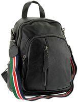 Рюкзак с цветным ремнем 2093