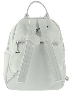 Рюкзак кожаный белый 18028j