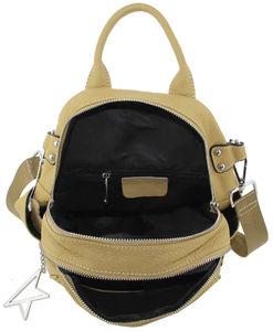 Рюкзак кожаный желтый 77295-8j